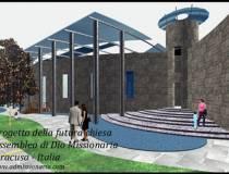 chiesa-assemblea-di-dio-missionaria-3